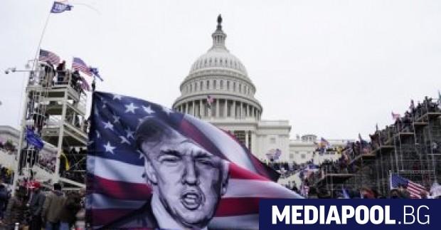 Демократ от Камарата на представителите в САЩ внесе жалба срещу