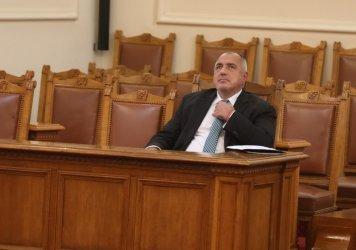 Депутатите започват ревизия на Борисов