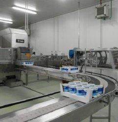 Немската млечна компания MEGGLE затваря завода си в Шумен