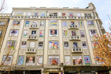 """Арт инсталация преобрази занемарена сграда на ул. """"Съборна"""""""