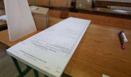 Преференции разместват партийните листи