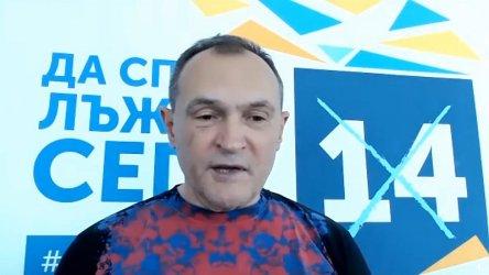 Партията на Божков даде заявка за първа сила на предсрочни избори