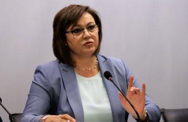 Корнелия Нинова предложи подкрепа за правителство на Слави Трифонов