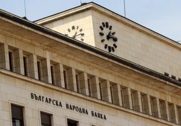 БНБ прогнозира 3.8% растеж тази година