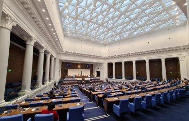 Шестима от ДПС и двама от ГЕРБ са изключени от списъка с депутати