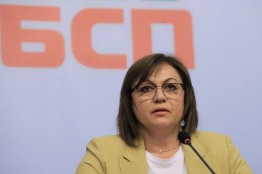 Нинова към Борисов: 4 години плащате на хора от БСП, за да ме махнат