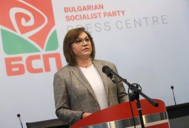 Корнелия Нинова поиска и получи подкрепа от структурите на БСП