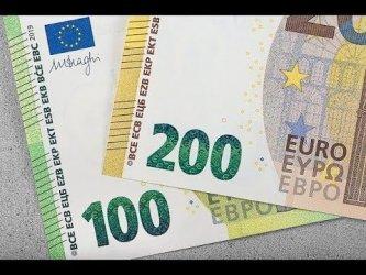Дилема за 12 млрд. лева: Кой да прати в Брюксел плана за възстановяване?
