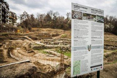 София планира втори археологически парк до есента