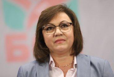 И БСП-Велико Търново поиска Нинова да поеме отговорност за изборния резултат