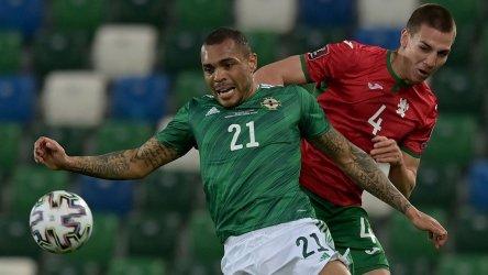 България постигна равенство срещу Северна Ирландия в Белфаст