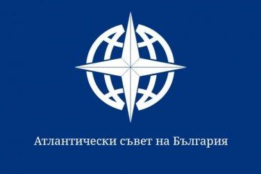 Aтлантическият съвет: Президентът и парламентът спешно да скъсат зависимостта от Русия