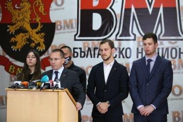 ВМРО иска касиране на изборите в Турция