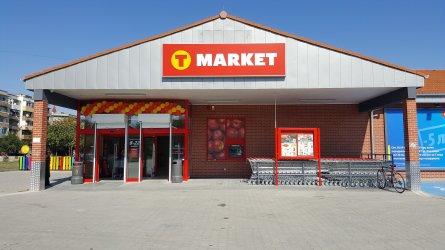 """""""Т Маркет"""" отчете ръст на приходите с над една пета в кризисната 2020 г. в България"""