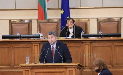 ДБ внесе конституционни поправки за лустрация и радикална съдебна реформа