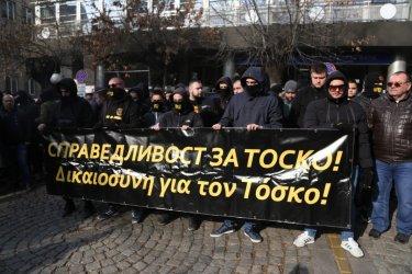 Осем са обвинени за убийството на български футболен фен в Гърция