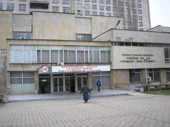 Областната болница в Стара Загора приема само родилки с Covid-19 и високорискови
