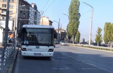 Частен превозвач иска от София бонус от 200 000 лева за 2 месеца