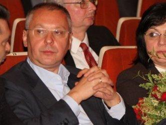 Реплика на Борисов раздуха старата вражда между Нинова и Станишев