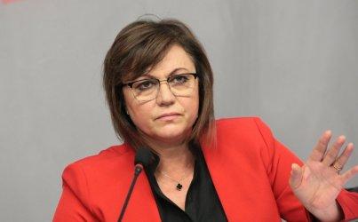 Нинова: За 24 часа Борисов овладя и земеделието