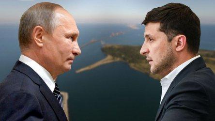 Зеленски е поискал да разговаря с Путин за Източна Украйна, но не е получил отговор