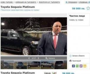 Следизборен хумор: Джипката се продава, Каракачанов гласувал машинно с карта Billa