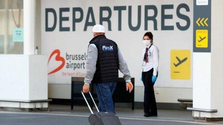 Белгия отменя забраната за несъществени пътувания от и до страната за държавите от ЕС