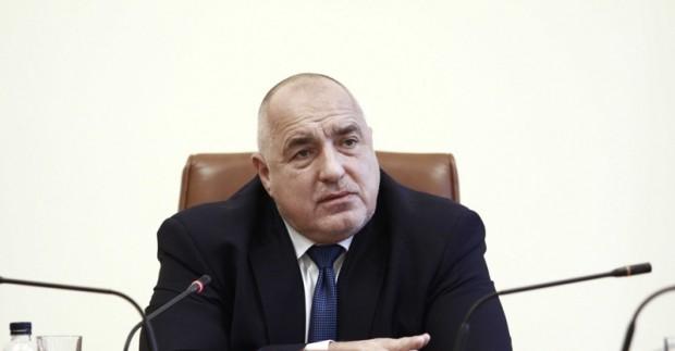 ГЕРБ ще предложи друг министър-председател, а не Бойко Борисов. Ако
