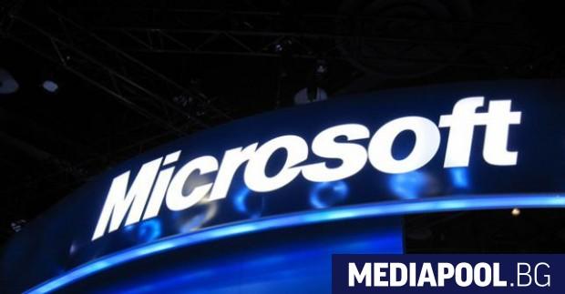 Microsoft ще придобие компанията за изкуствен интелект и изчисления в