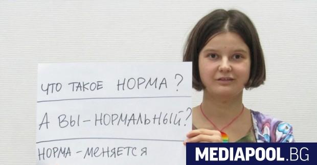В руски съд в Далечния изток започна процес срещу феминистка