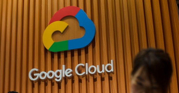Американската интернет и софтуерна корпорация Google обяви поредица от финансови