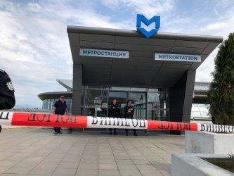 Почина жената, която беше простреляна в столичното метро