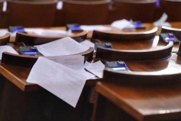Депутатите отхвърлиха намаляването на партийната субсидия до 1 лев на глас