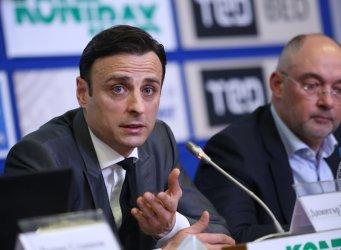 Димитър Бербатов откри кампанията си за президент на БФС