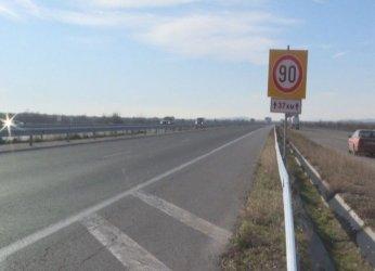 """До 9 май е затворена магистрала """"Тракия"""" край Стара Загора"""