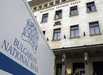 Банките напазарували рекордно количество евро от БНБ през 2020 г.