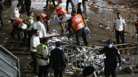 Израел започна да погребва жертвите на ужасяващата трагедия в планината Мерон