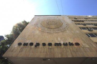 Експерти по либерализация и дигитализация са новите зам.-енергийни министри