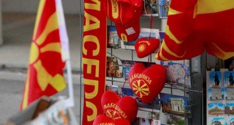 """""""Няма да им дадем нашето Средновековие"""" или как върви решаването на споровете със Скопие"""