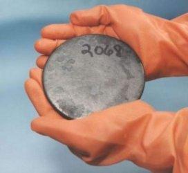 Иран е обогатил уран до 63 процента чистота
