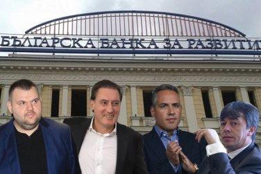 Официално: Пеевски, Вълка, Домусчиеви и Георги Самуилов са с най-големите заеми от ББР (обновена)