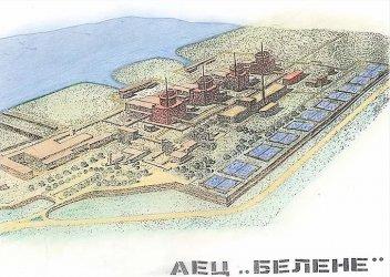 """Сайт събра 40-годишната история на проекта АЕЦ """"Белене"""""""