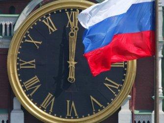 България ще влезе в списъка с неприятелските страни на Москва
