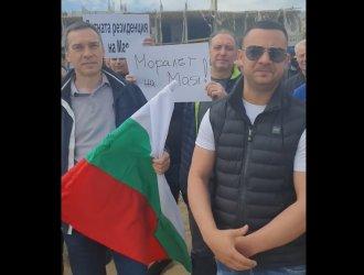 """ГЕРБ организира протест срещу """"подпорната стена"""" на Алепу"""