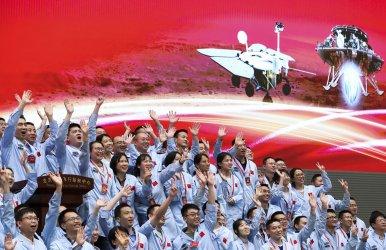 Китайски космически апарат се приземи успешно на Марс