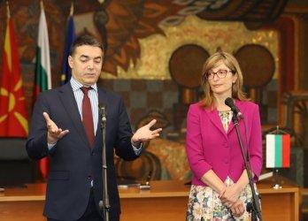 Скопие не е готово на отстъпки и засилва дипломатическия натиск към ЕС