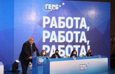 Борисов повиши Томислав Дончев и Даниел Митов, понижи Фандъкова и Димитър Николов