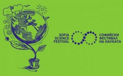 Софийският фестивал на науката – пътешествия в джунглата и в космоса