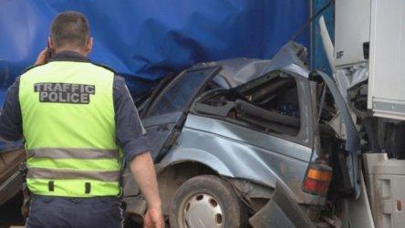 Тежка катастрофа с три жертви край Монтана