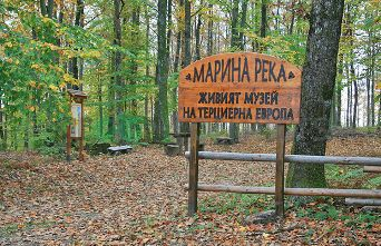 """Екопътека """"Марина река"""" е зеленият музей на парк """"Странджа"""""""